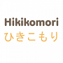 Avatar de hikikomori_4ever