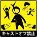 Avatar de Rider_Kick